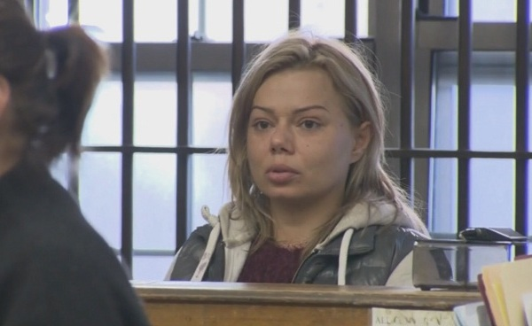 Logan airport suspect Kamila Dolniak_229028
