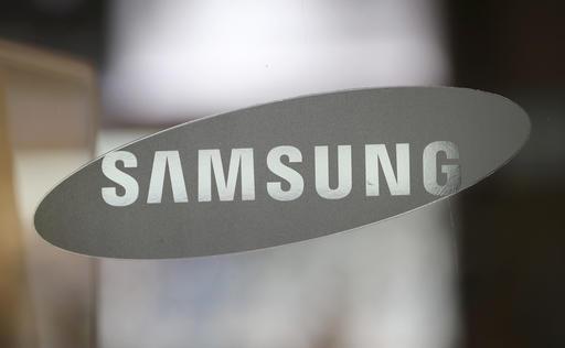 Samsung Washing Machine Recall_379592