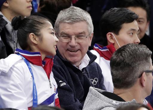 Pyeongchang Olympics Figure Skating Pairs_650732