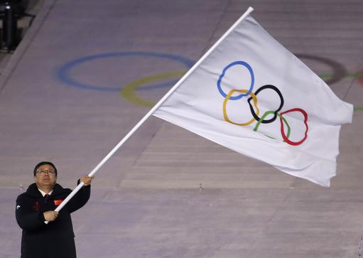 Pyeongchang Olympics Closing Ceremony_650893
