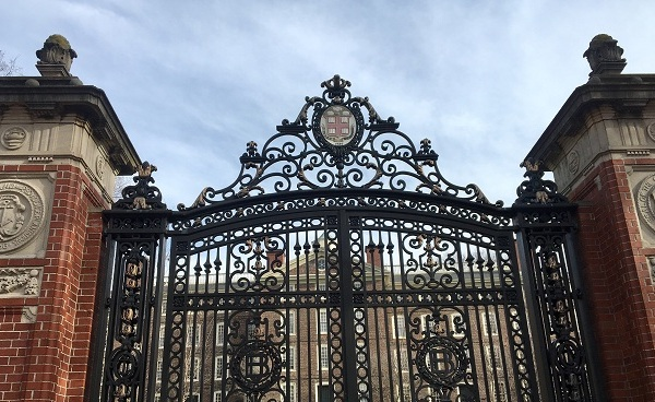 Brown University entrance gate_601109