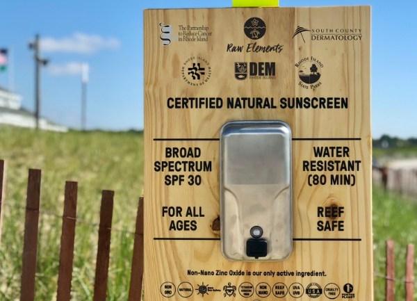 Sunscreen_1558384511067.jpg