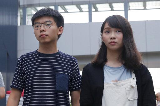 Agnes Chow, Joshua Wong