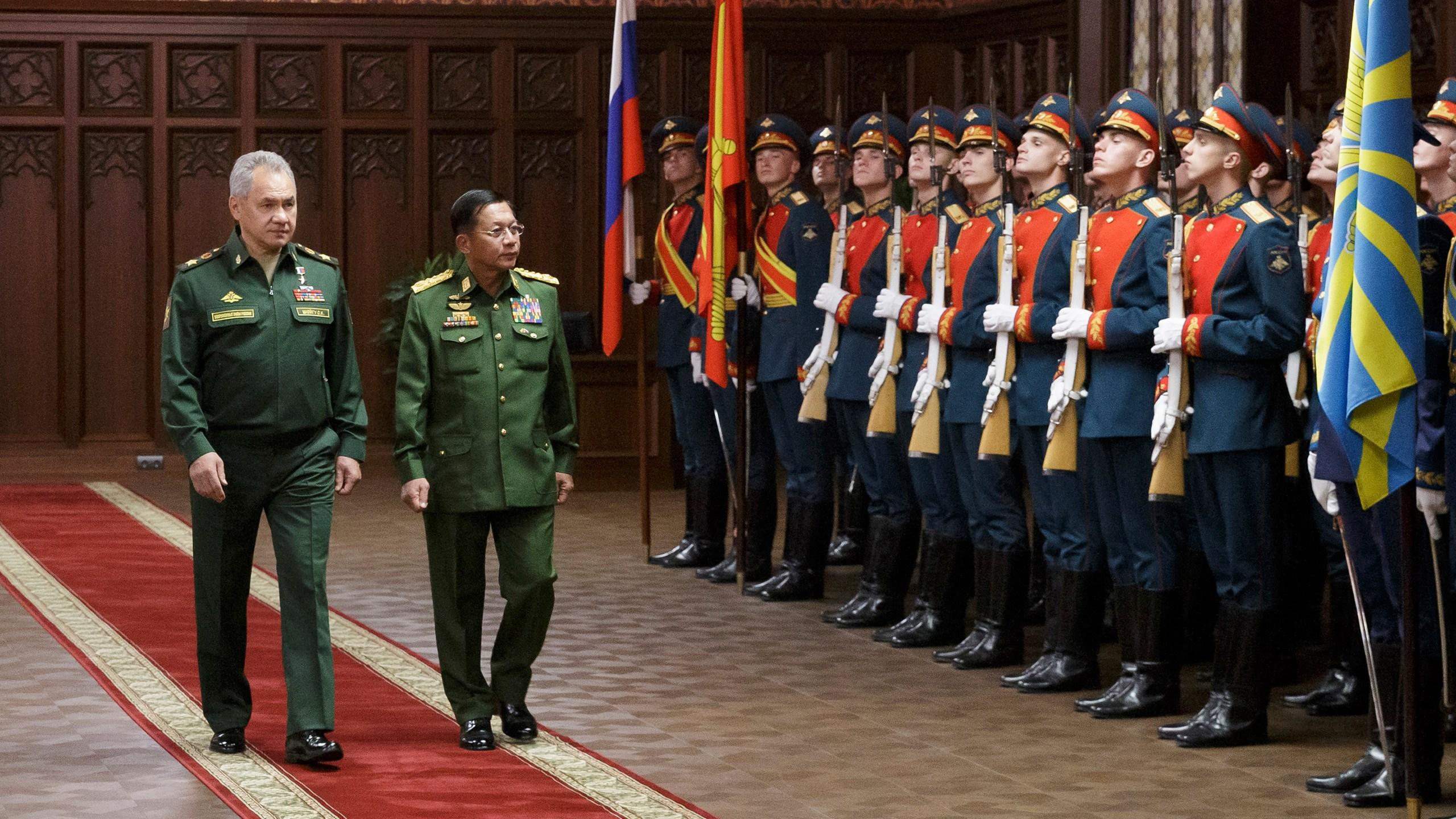 Sergei Shoigu, Min Aung Hlaing